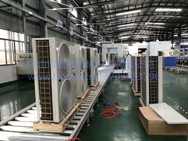 商用热泵线  空气能生产线