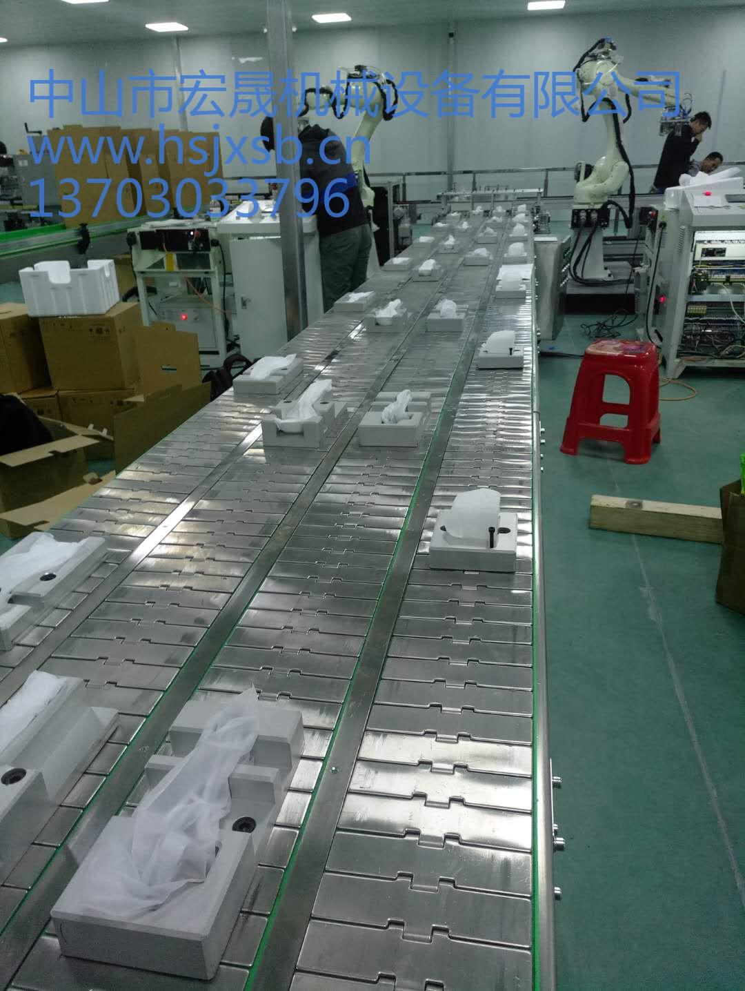 304不锈钢链板输送线